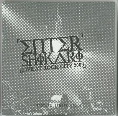 Enter Shikari [Live at Rock City 2009] MP3