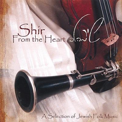 "Shir ""From the Heart"" Kelzmer at its best!"