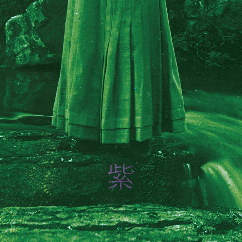 Murasaki EP Download